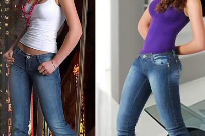 Fabrica de Jeans
